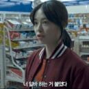 오늘의 영화인 l 도전을 두려워하지 않는 배우 도경수