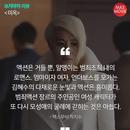 <미옥> 보자마자 리뷰 | 여성 캐릭터 한계 드러낸 액션 누아르
