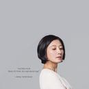 '사라진 밤' 김희애의 열정④ 멜로에 나이는 없다