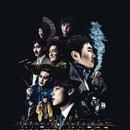 '독전' 500만 관객 돌파, 2018년 개봉 韓 영화 중 최고 기록