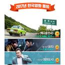 2017 박스오피스 결산 | 유일한 천만 <택시운전사>, 대세는 한국 액션 영화
