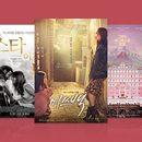 이번 주 뭘 볼까 | 10월 둘째 주 극장에서 가장 보고 싶은 신작은?