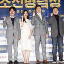 '조선명탐정: 흡혈괴마의 비밀' 말말말 | 다시 돌아온 명탐정 콤비가 기대되는 이유 6