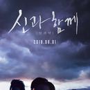 """시리즈의 연이은 귀환, 관객 51.6% """"'미션 임파서블6' 가장 기대"""""""