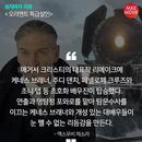 <오리엔트 특급살인> 보자마자 리뷰   초호화 배우진 탑승한 고전 추리극의 부활