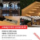 극장전 '혼영족 환영' 가성비甲 씨네Q 특별관에 가다 ①
