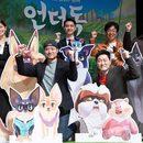 '언더독' 도경수·박철민과 댕댕이들이 똑 닮은 비결