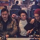 '성난황소' 호불호 리뷰 | 달콤·살벌한 핵주먹 vs 액션 신 너무 적어