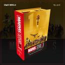 오늘의 영화도서 | 마블 스튜디오 10주년 기념 한정판 포스트카드 컬렉션 100