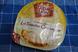 코스트코 치즈 크리미 슬라이스 (꾸르드리옹) Coeur De Lion Cream...